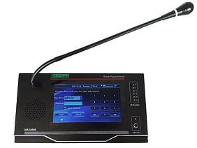 IP Network Paging Station